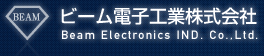 Beam Electronics Industrial Co.,Ltd. 빔전자공업주식회사